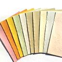 【書道半紙】100枚本格手漉き半紙 冷金宣 10色セット〈801EA〉