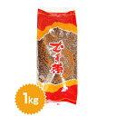 国産麦茶 (丸粒) 1kg 【20150619marap15】