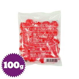 ドレンチェリー(赤) 100g