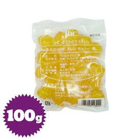 ドレンチェリー(黄) 100g