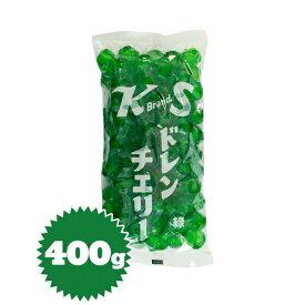 ドレンチェリー(緑) 400g