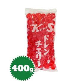 ドレンチェリー(赤) 400g