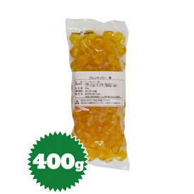 ドレンチェリー(黄) 400g