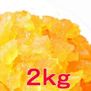 ドレンミンスオレンジピール 2kg