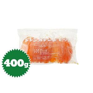 ドレンオレンジピール 400g