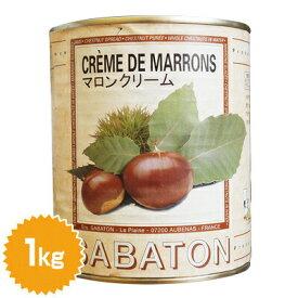 サバトン マロンクリーム 1kg(11390)