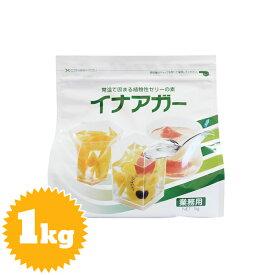 イナアガー 1kg
