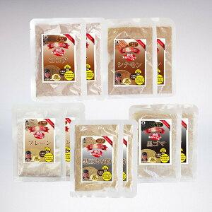単体ご注文時にのみメール便送料無料 岡山県津山市産 半鐘屋の米粉カップケーキの素 10個セット(半鐘屋オリジナル)
