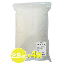 半鐘屋ベターセレクション 最強力粉 2.5kg×4袋【RCP】