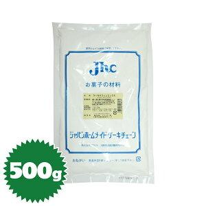 ケーキマフィンミックス(パウンドミックス)500g