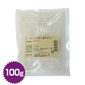 バイグル(小麦グルテン) 100g