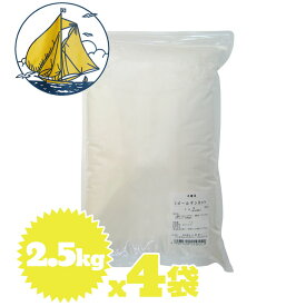 高級パン用最強力粉 (ゴールデンヨット) 2.5kg×4袋【RCP】