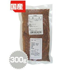 赤米(岡山県産)300g
