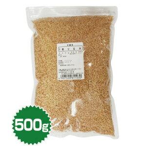 煎り玄米 500g