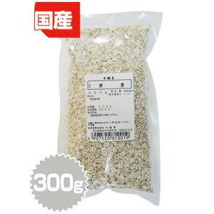 岡山県産 押麦(大麦) 300g