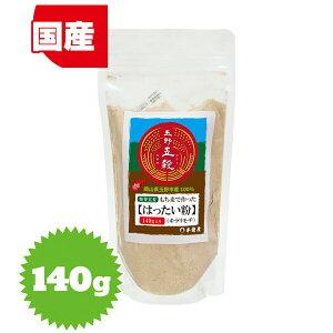 玉野五穀 発芽玄麦もち麦はったい粉 140g(岡山県玉野市産・国産)