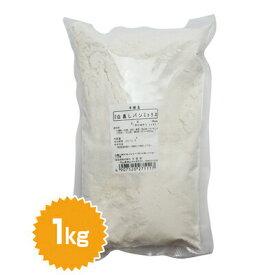 白蒸しパンミックス 1kg