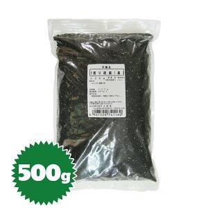 煎り胡麻(黒) 500g