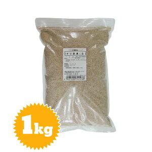 すり胡麻(白) 1kg