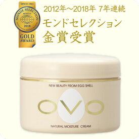 OVO オーヴォ ナチュラルモイスチュア クリーム 150g(保湿クリーム)