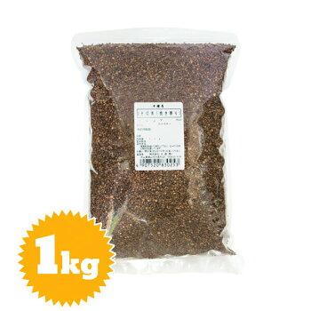 そば茶(挽き割り)1kg
