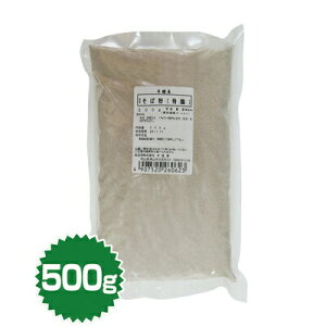 蕎麦粉/そば粉(特鶴) 500g(レシピ付)