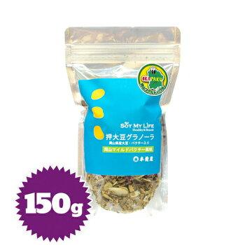 押大豆グラノーラ(岡山マイルドパクチー風味)150g