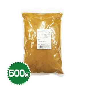 カレー粉 500g