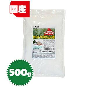 北海道産てん菜100%使用ビートグラニュー糖 500g
