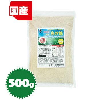 沖縄産原料100%使用純国産釜焚島砂糖500g