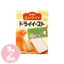 【お一人さま5点まで】オーマイ ふっくらパンドライイースト(分包タイプ)3g×6