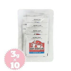 サフ インスタントドライイースト 赤 簡易パッケージ(3g x 10袋)