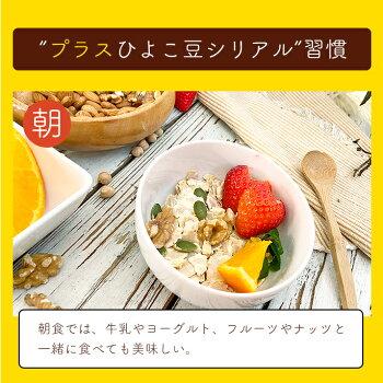 ひよこ豆シリアル 150g