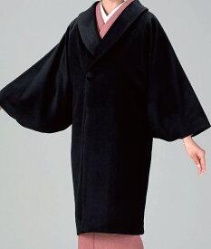 【防寒】和コート、着物コート、カシミヤタッチのアンゴラコート【黒 ブラック】