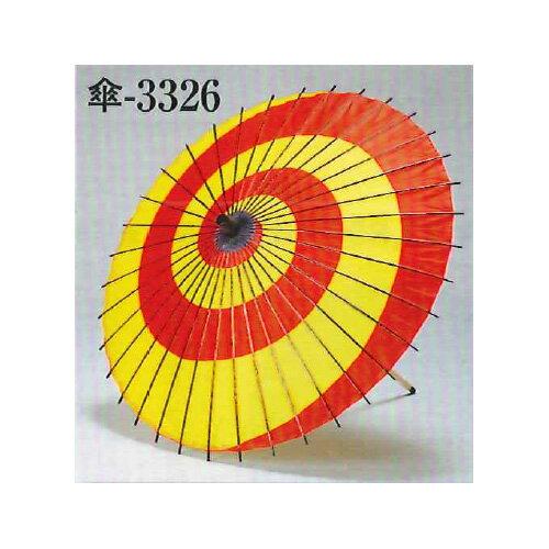 【傘印 紙舞傘(尺4寸・2本継ぎ)、赤黄・紅白・紫白】八木節用 渦巻柄 全三種