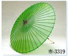 踊り傘、舞踊傘、稽古用傘、舞台用傘、緑、水色、ピンク、白、紫【絹張り】【絹傘】尺六、2本継ぎ、舞傘、(日本製)