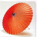 踊り傘、舞踊傘、稽古用傘、舞台用傘、赤、水色、黄緑、紫、【紙張り】【紙舞傘】尺四、2本継ぎ、(日本製)