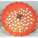 「梅」【飾り用・ミニ傘】(日本土産・海外へのおみやげ・和風インテリア)