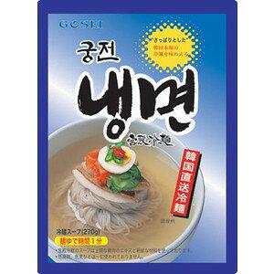 【宮殿】 冷麺セット430g(1人前)24個入=1箱(1箱=1個口)
