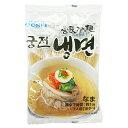 【宋家】 宮殿冷麺 麺 160g 1箱=60入(1箱=1個口) 【あす楽対応】