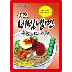 【宮殿】 ビビム冷麺セット220g(1人前)24個入=1箱(1箱=1個口)