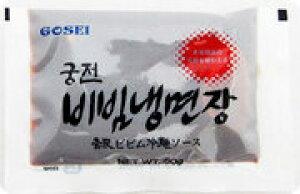 【宋家】宮殿冷麺 ビビンソース 60gx1箱(100個)★1個当たり¥60(税別)