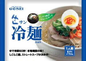【宋家】サン冷麺 430g(1人前)x1箱(12個)(2箱=1個口)(麺160g+スープ270g)★1個当たり¥157(税別)