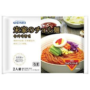 【宋家】チョル麺セット420g(2人前)x1箱(12個)★1個当たり¥275(税別)