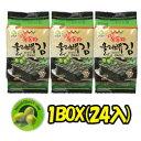 【1BOX(24個)】オクドンジャ オリブ油のりお弁当(数量限定)1個当り88円(別)(2箱=1個口)