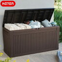 先行予約/11月中旬頃入荷予定 ケター コンフィーガーデンボックス(Keter Comfy Garden Box)【大型宅配便】/ケター…