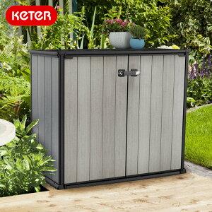 Keter Kunststoffger/ätehaus GartenTIGER Keter Ger/ätehaus braun//grau Oakland 1175 350 x 229 x 254 cm
