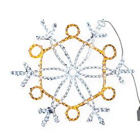 LEDイルミネーション/2Dモチーフライト LEDスノーフレーク白・黄色/イルミネーション/クリスマス/LED/コロナ産業/送料無料/RCP/05P03Sep16/【HLS_DU】