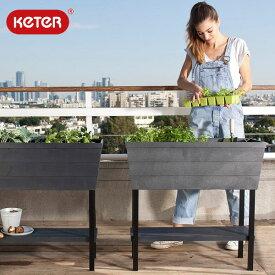 先行予約9月上旬入荷予定 KETER Urban bloomr アーバンブルーマー スタンド植木鉢/高床式菜園プランター/野菜/ベジタブル/ハーブ/ベランダ/バルコニー/おしゃれ/室内/家庭菜園キット/ケター