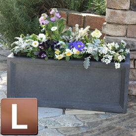 グラスファイバー製植木鉢/リードライトLLブリティッシュ Pプランター Lサイズ/送料無料/B-1/RCP/05P03Sep16
